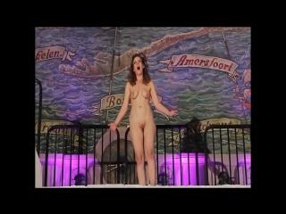 ГОЛАЯ ОПЕРА  18 nudists opera - смотреть видео