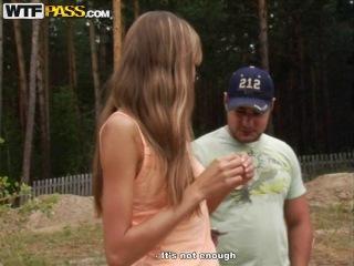 I got a pickup girl get nude for me - смотреть видео онлайн